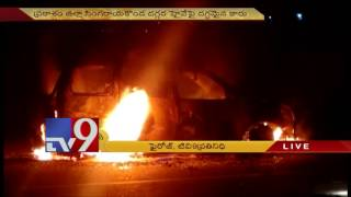 Xylo car catches fire in Prakasam District – TV9. Photo,Image,Pics