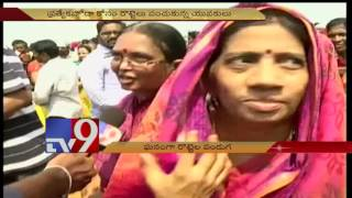 Grand celebrations of Rottela Panduga on second day in Nellore – TV9