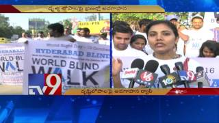 Minister Laxma Reddy flag off World Sight Day Awareness rally in Hyderabad – TV9