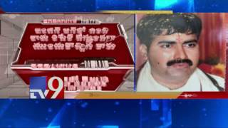 Telugu Engineer Vallabhaneni Harish dies in America – USA – TV9