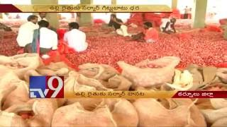 AP Govt to ensure MSP for Onion. Photo,Image,Pics