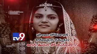 Superstitions cost life – Promo – TV9