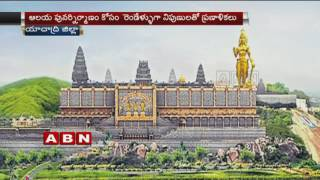 Yadadri temple Gopuram Foundation works starts on Dussehra (13-10-2016)
