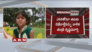 Postmortem completed for 7 years old girl murdered in Medchal (13-10-2016)