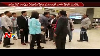 IT Minister KTR Meets Top Industrialists in Washington || NTV