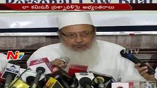 Muslim Law Board Blamed Central Govt For  Forming Uniform Civil Court || NTV