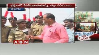 Rottela Panduga begins on grand note in Nellore | ABN Ground Report (13-10-2016)