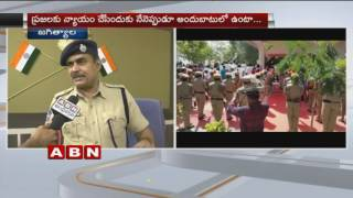 Jagityal SP Ananth Sharma face to face with ABN (13-10-2016). Photo,Image,Pics