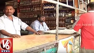 Telangana Excise Earns Rs 560 Crores In This Dasara Festival | Record Sales | V6 News