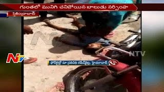 Tragedy In Secunderabad Metro Works || Child Narasimha Died || Hyderabad || NTV
