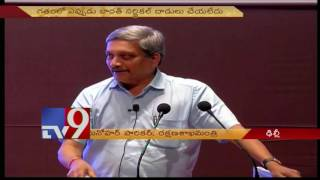 Politics over surgical strikes – Parrikar says no such operations in past, Congress hits back – TV9