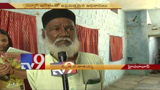 Dengue strikes Hyderabad again – TV9