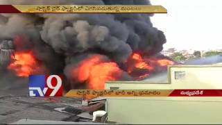 Massive fire breaks out in plastic factory in Bhopal – TV9. Photo,Image,Pics