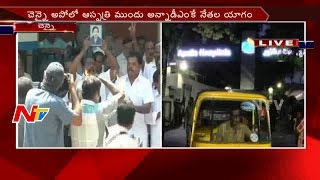 Political Heat In Tamil Nadu || Latest Helath Update From Hospital || Chennai || NTV