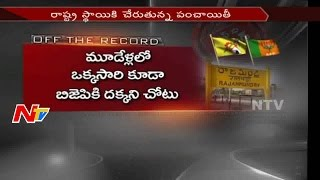 Cold War Between TDP And BJP Party Leaders Over Nominated Posts