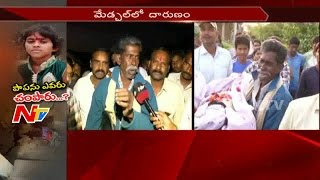 7 Years Baby Girl Mysterious Death: Baby Grand Father Face to Face || NTV