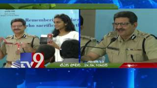 TS to host first Indian Police Martyrs' Memorial Run – TV9
