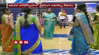 Bathukamma Celebrations In California | America (13-10-2016)