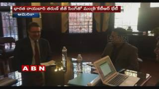 IT Minister KTR Tour Of America | Updates | ABN Telugu