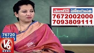 Arthritis Problems | Symptoms & Treatment | Positive Homeopathy | Good Health | V6 News