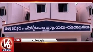 Badradri Police Sub-Division Office | CPI Meeting | Suicide Attempt | Telangana State Roundup | V6