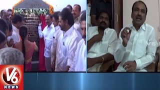 Minister Etela Rajender Launches New Buildings In Shadnagar MPDO Office | V6 News