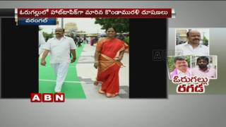 TRS MLC Konda Murali threatening call to Corporator Husband in Warangal | ABN Exclusive