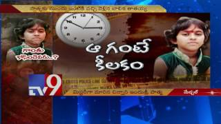 7-year-old girl found dead in Hyderabad with throat slit – TV9
