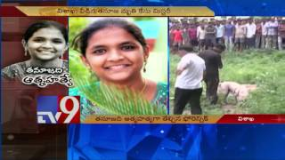 Visakha girl Tanuja death confirmed as suicide – TV9