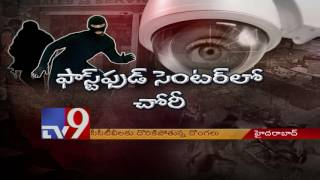 CCTVs help police to crackdown thieves – TV9