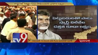 CM Chandrababu to visit US to attract investments to AP – TV9. Photo,Image,Pics