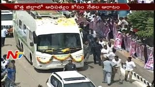 High Voltage Politics Between TRS Party Leaders Over Dominant Fighting || Off The Record || NTV. Photo,Image,Pics