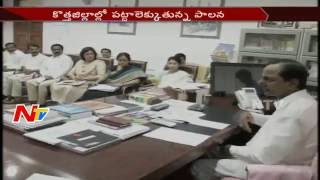Officers to Take Charge for New Districts in Telangana || NTV. Photo,Image,Pics