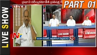 War of Words Between TDP and YCP over Black Money Issue || Live Show Part 01. Photo,Image,Pics