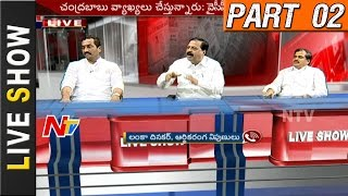 War of Words Between TDP and YCP over Black Money Issue || Live Show Part 02