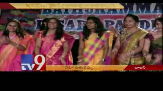 8 foot Bathukamma steals the show @ DATA Bathukamma – Dallas – USA