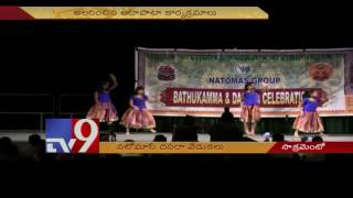 NATOMAS celebrates Bathukamma in Sacramento – USA