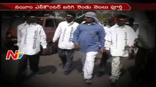 SIT Officers Negligence On Nayeem Case Investigation in Telangana