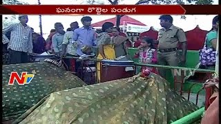 Grand Celebrations of Rottela Panduga on Second Day in Nellore || NTV