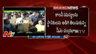 AP CM Chandrababu Sudden Visits to Tirupati || Enquiry about Colony Problems || Latest Updates