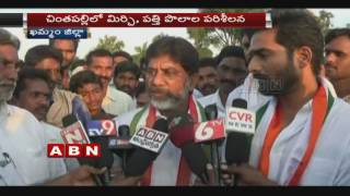 TPCC Working President Mallu bhatti Vikramarka inspects damaged crops in Khammam