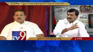 TS Opposition up in arms over farmers issues – News Watch – TV9