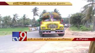 Strong protests against Aqua Mega Food Park in AP – TV9