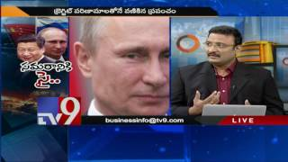 World War 3′s likely effect on Markets | Panelists : Sukumaar – Business Prime Time – TV9