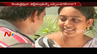 Love Couple Emotional Decision Leads to End of Their Life || Neram Nijam || NTV. Photo,Image,Pics