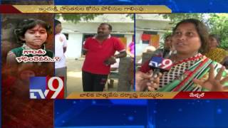 Indushree murder : Police probes all angles – TV9