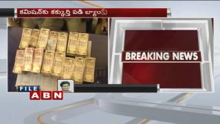 Thieves cheated Bank of India Cashier and stolen Rs  30 lakhs in Vizag