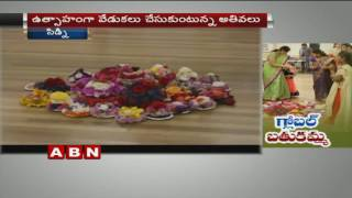 Bathukamma Celebration in overseas ; ABN Special Focus