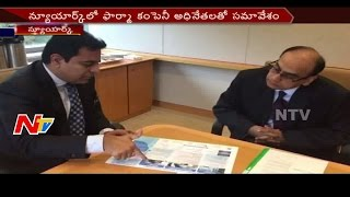 KTR Meets Pharma Company Officials in New Jersey || 2nd Day US Tour || NTV. Photo,Image,Pics