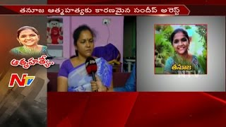 Tanuja Mysterious Death: Tanuja Mother Face to Face || NTV
